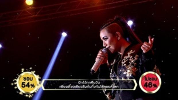 เพลง คนดังลืมหลังควาย - เนย อริยา   ร้องแลก แจกเงิน Singer takes it all   7 พฤษภาคม 2560