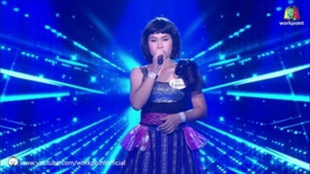 อกหัก - ลูกตาล I Can See Your Voice Thailand