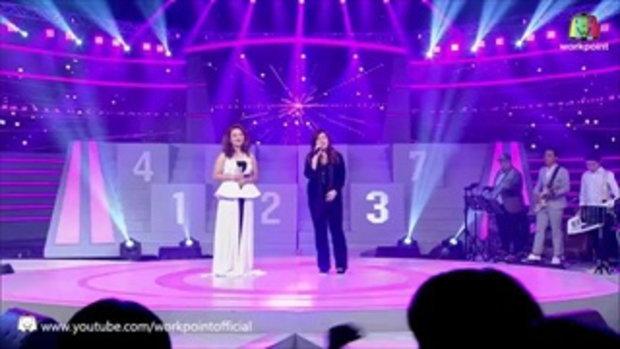 หนึ่งในไม่กี่คน - เอ Feat โบ สุนิตา - I Can See Your Voice -TH