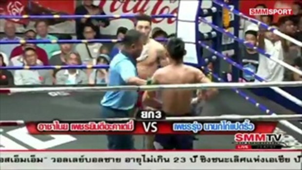 คู่มันส์มวยไทย l ศึกเพชรยินดี (4 พ.ค.60) คู่ 2 อาชาไนย เพชรยินดีอะคาเดมี่ - เพชรรุ่ง ศิษย์นายกไก่แปด
