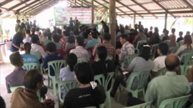 Sakorn News : โครงการป้องกันกำจัดศัตรูมะพร้าว(หนอนหัวดำ)