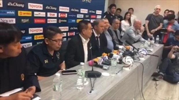 แถลงเปิดตัว มิโลวาน ราเยวัช หัวหน้าโค้ชทีมชาติไทยคนใหม่ ที่สมาคมกีฬาฟุตบอล