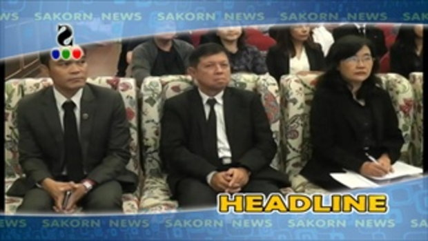 Sakorn News : อบรมขับขี่ปลอดภัย