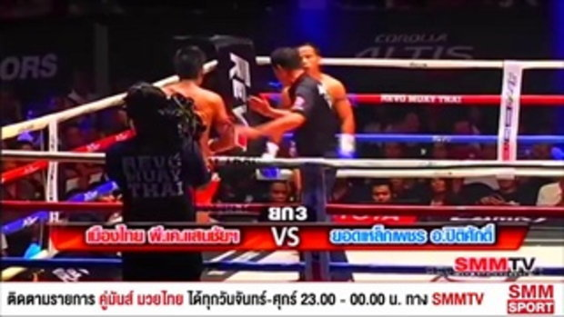 คู่มันส์มวยไทย l ศึกเกียรติเพชร+พี.เค.แสนชัย (5 พ.ค.60) คู่เอก เมืองไทย พี.เค.แสนชัยฯ - ยอดเหล็กเพชร