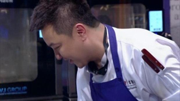 เทคนิคระดับ Michelin Star ของเชฟต้น | TOP CHEF THAILAND | one31