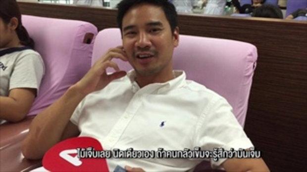 Sanook! ร่วมกับสภากาชาดไทย ชวนคนไทยบริจาคโลหิตในวันกาชาดสากล