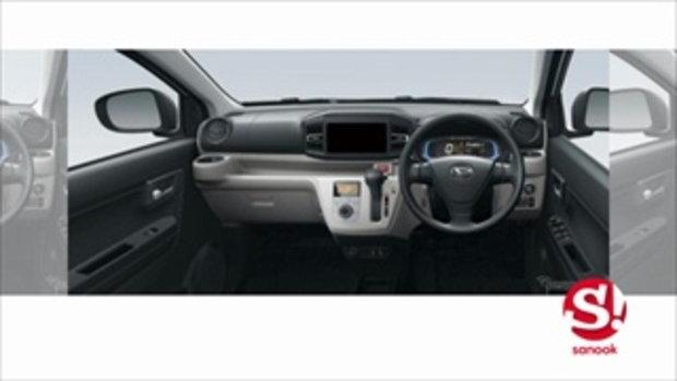 Daihatsu MIRA e.s ใหม่ ประหยัดสุด อัดแน่นมาตรฐานความปลอดภัย ในราคาเริ่มต้นเบาๆ