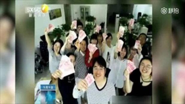 บริษัทจีนออกรางวัลลดน้ำหนัก ทุกครึ่งกิโลได้ 100 หยวน