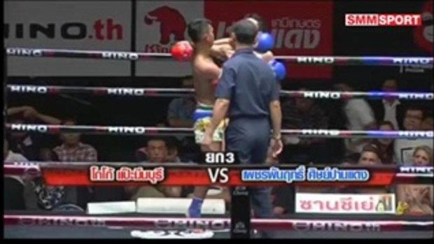 คู่มันส์มวยไทย l ศึกเพชรเกียรติเพชร คู่เอก โกโก้ แป๊ะมีนบุรี พบ เพชรพันฤทธิ์ ศิษย์ปานแดง l 16 พ.ค. 6