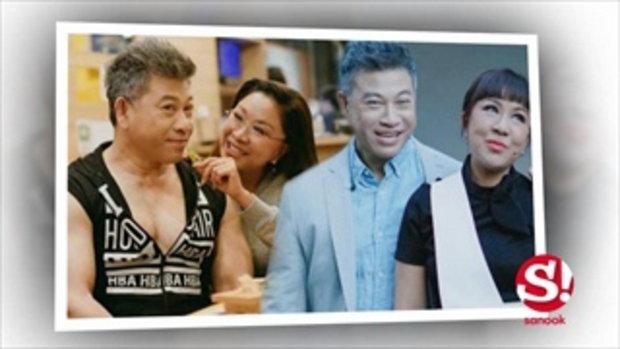 คู่จิ้นรุ่นใหญ่ ครูอ้วน ลงรูปหวาน อ.เชน 15 ปี กินข้าวด้วยกัน 2 ครั้ง