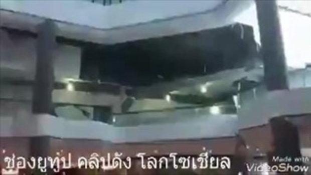 คลิประทึก!! ฝ้าเพดานห้างเซ็นทรัลปิ่นเกล้า พังถล่ม ชาวบ้านแตกตื่นวิ่งกระเจิง เจ็บระนาว 3 ราย