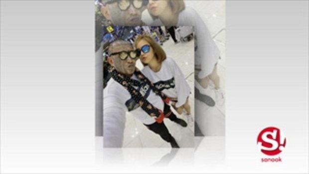 จับตา เก่ง ลายพราง เดินพรมแดง เทศกาลหนังเมืองคานส์ 2017