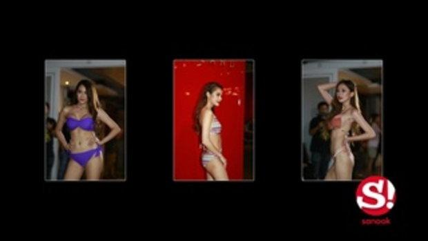 ดูแล้วสดชื่น Fashion Show Sexy Bikini จากสาวๆ Playboy