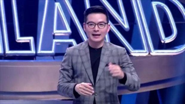 รายการ ตกสิบหยิบล้าน Still Standing Thailand - 02 พฤษภาคม 60