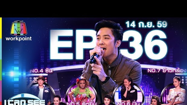 I Can See Your Voice -TH | EP.36 | วง ETC | 14 ก.ย. 59 Full HD