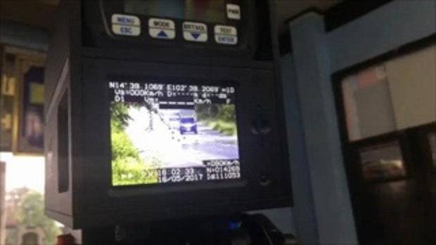 มาดู! กล้องตรวจจับความเร็ว ทำแบบนี้นี่เอง
