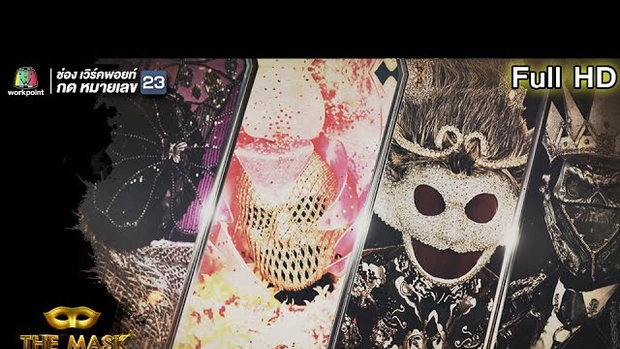 THE MASK SINGER หน้ากากนักร้อง 2 | EP.1 | Group A | 6 เม.ย. 60 Full HD