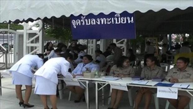 Sakorn News : ประชาชนเดินทางรอรับเสด็จสมเด็จพระเทพฯ
