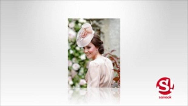 ส่องแฟชั่นไอเท็มของ เจ้าหญิงเคท ในงานวิวาห์น้องสาว สวยแพงไม่เคยผิดหวัง!