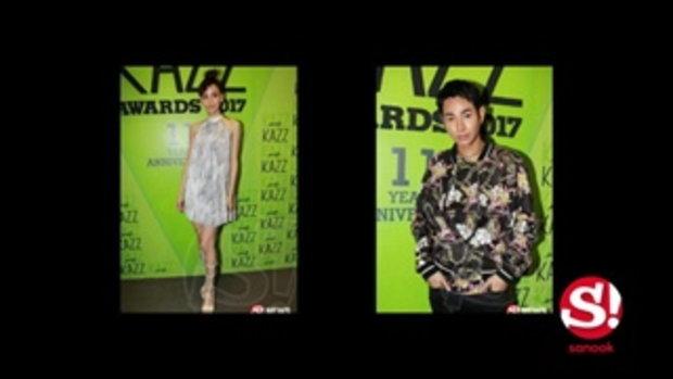 เก็บตก! พาเหรด ซุป'ตาร์ ตบเท้ารับรางวัล KAZZ Awards 2017