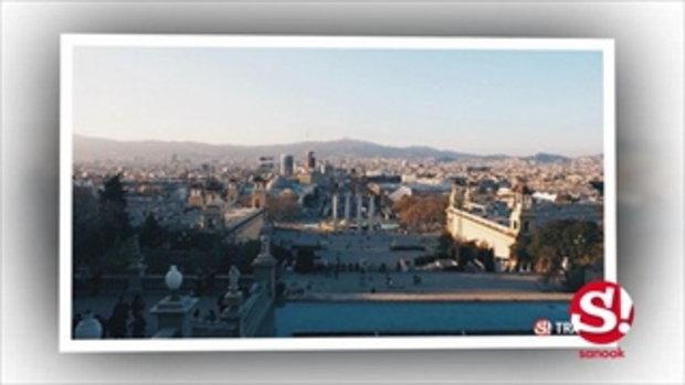 สวัสดี บาร์เซโลน่า เมืองที่ถูกสะกดไว้ด้วยมนต์ของ อันโตนิโอ เกาดี้ สถาปนิกและศิลปินผู้ยิ่งใหญ่