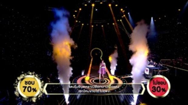 เพลง แตงโมจินตหรา - จิน ไสว | ร้องแลก แจกเงิน Singer takes it all | 28 พฤษภาคม 2560