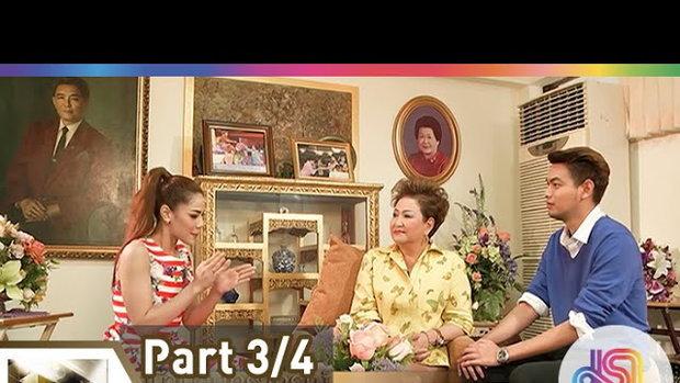 พราว ฮอลิเดย์ : เยี่ยมบ้านสุนทราภรณ์ [31 ธ.ค. 57] (3/4) Full HD