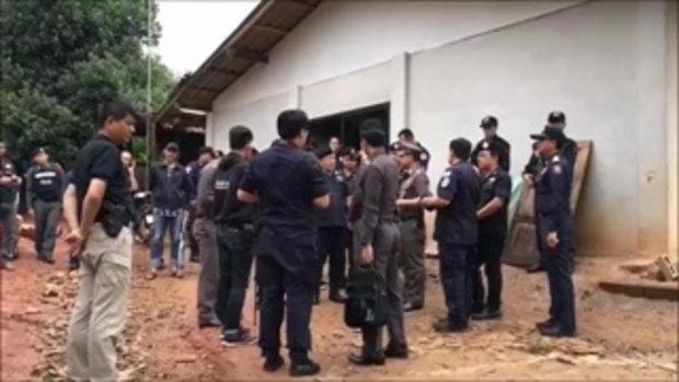 ตำรวจบุกจับ น้าสาว ของ ชัยภูมิ ป่าแส ที่บ้านพัก ชี้เป็นคนส่งยาให้ชัยภูมิก่อนถูกวิสามัญฯ