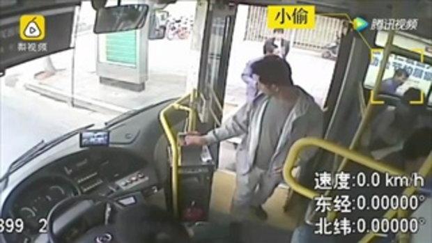 ยกนิ้ว! คนขับรถเมล์จีนตะคอกโจรฉกมือถือผู้โดยสาร ยอมคืนอย่างไว