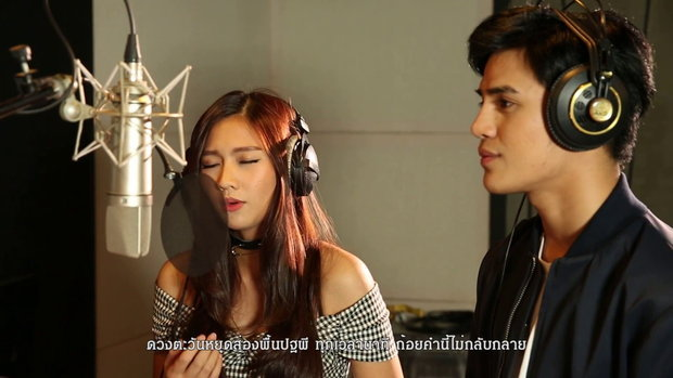MV เพลงรักเธอเสมอ(Studio Version) เบนซ์ & เมทัล - สุนทราภรณ์ The Musical | Full HD