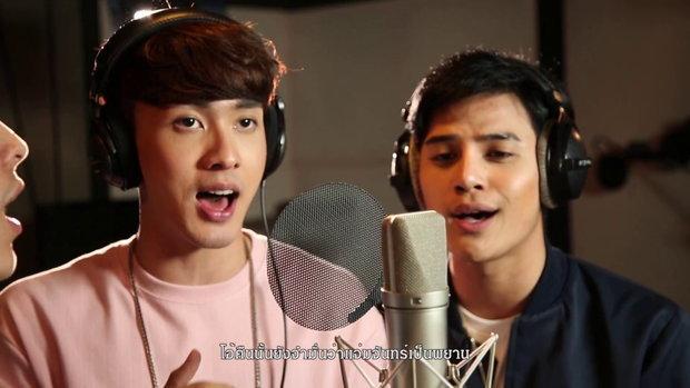 MV เพลงดาวล้อมเดือน(Studio Version) รวมนักแสดง 12 คน - สุนทราภรณ์ The Musical | Full HD