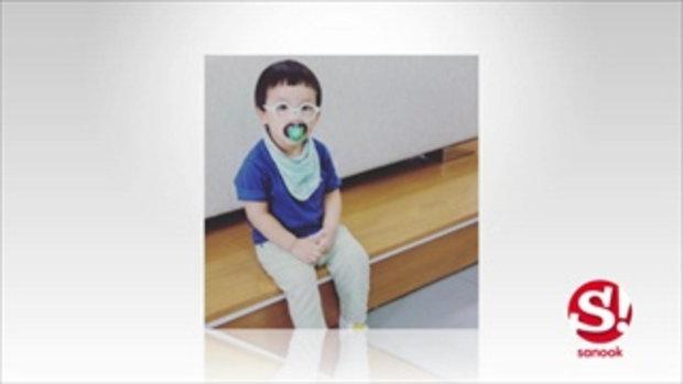ส่งกำลังใจ น้องออกู๊ด ลูกชาย เปิ้ล-จูน เตรียมผ่าตัดเลซี่อายอีกครั้ง