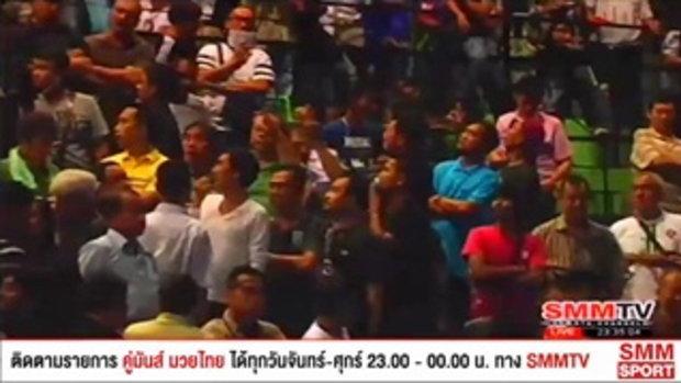 คู่มันส์มวยไทย | ศึกพุ่มพันธุ์ม่วง 26/05/60 | คู่ค้ำ ปาฏิหาริย์ ภ.หลักบุญ - ยอดอินทรีย์ ส.ศิริลักษณ์