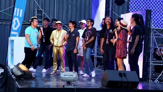 เจาะใจ ออนไลน์ : Social | งาน Viral Fest Asia 2017 [5 มิ.ย. 60] Full HD