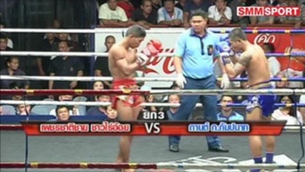 คู่มันส์มวยไทย   วันทรงชัย+สิงห์มาวิน   คู่ 2 เพชรชาติชาย ชาวไร่อ้อย - กานต์ ก.กัมปนาท