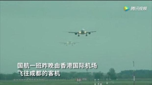 ระทึก! เครื่องบินแอร์ไชน่า หวิดชนภูเขา หลังบินออกนอกเส้นทาง