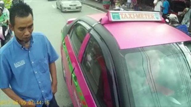แท็กซี่ฉุนตำรวจ โดนล็อกล้อ ถามมีหน้าที่อะไร แค่ออกใบสั่งก็พอแล้ว เซ็งแต่เช้า