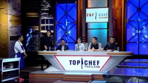 เชฟอ้อยปะทะเชฟต้น | TOP CHEF THAILAND | one31