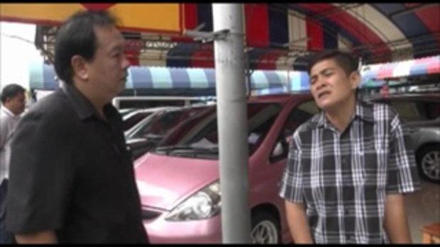 Sakorn News : สป.ออกตรวจสอบเต็นท์รถยนต์มือสองเพื่อคุ้มครองผู้บริโภค
