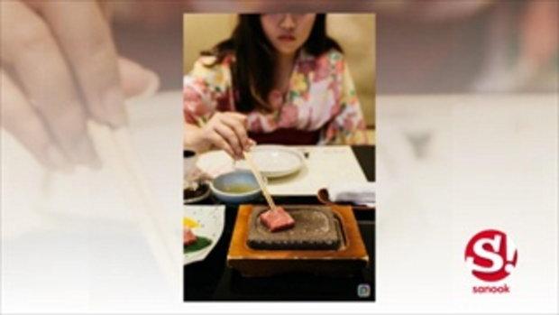 ฟินเหมือนอยู่ญี่ปุ่น! Umenohana จัดกิจกรรมเสิร์ฟเซ็ตปูทาราบะ