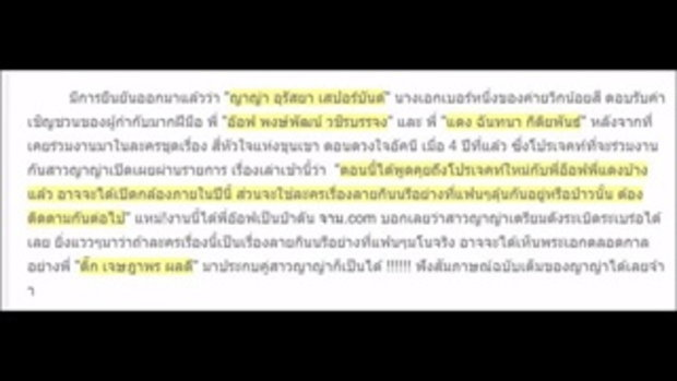 นางเอกไทยคนนี้ ในจอขาว แต่ตัวจริงผิวแทนที่สุดในวงการ! แต่ออร่าแรงแซงผิวโอโม่ทุกคน คนไทยการันตี เด็ด!
