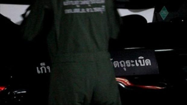 ระทึกกลางดึก มือมืดวางระเบิดในโรงพยาบาลชลบุรี
