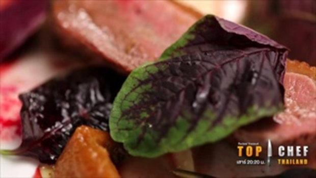 อยากกินกบ | TOP CHEF THAILAND | one31