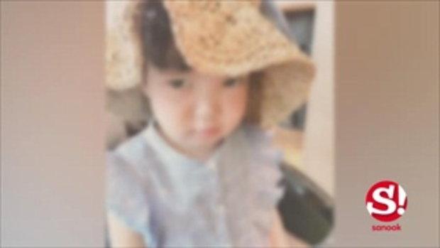 เมย์ มาริษา ควงน้องมาวิน-มาริลิน ร่วมงานแต่งที่ญี่ปุ่น