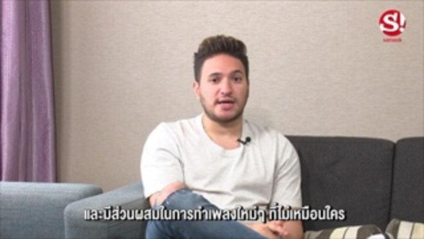 Jonas Blue กับบทสัมภาษณ์สุด exclusive ถึงแฟนๆ ชาว Sanook