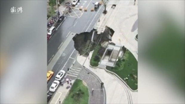 ยังกับในหนัง 2012 วันสิ้นโลก เปิดคลิป แผ่นดินยุบของจริงที่เมืองจีน
