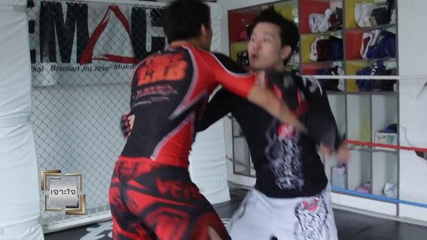เจาะใจ ออนไลน์ : Insider มวย MMA | ปลาย จิติณัฐ  [13 มิ.ย. 60]  Full HD