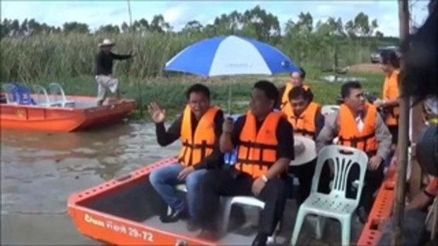 รองผู้ว่าอุดรลงเรือไหว้เกาะเจ้าแม่นาคี! ชาวบ้านเผย!เลขเด็ด! โค้งสุดท้ายจากเจ้าแม่!!!
