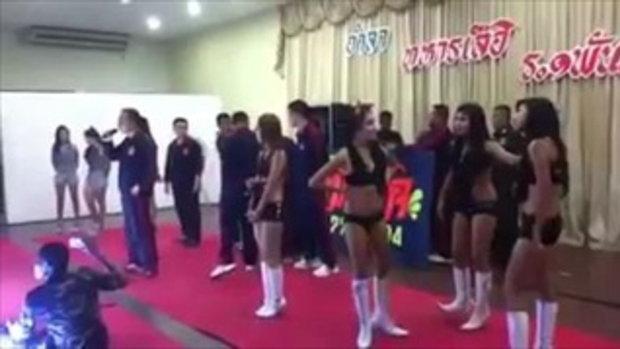 ลำไย ชิดซ้าย คลิปว่อนแก๊งโคโยตี้สาวสุดเซ็กซี่โชว์เต้นวาบหวิวต่อหน้าพี่ๆ ทหาร