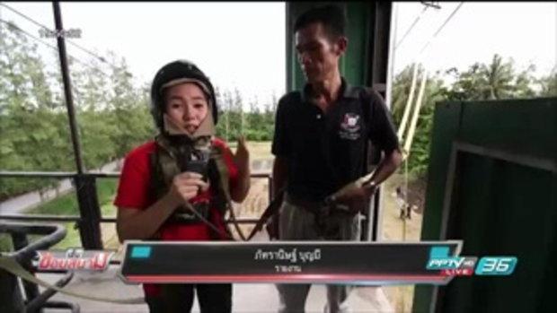 """บอลไทย ยูไนเต็ด ... แข้ง """"โปลิศ เทโร"""" กระโดดหอ ทดสอบกำลังใจ - เข้มข่าวค่ำ"""